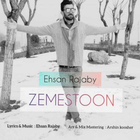دانلود آهنگ جدید احسان رجبی زمستون