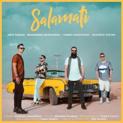 دانلود آهنگ جدید Various Artists سلامتی Various Artists - Salamati + متن ترانه سلامتی از