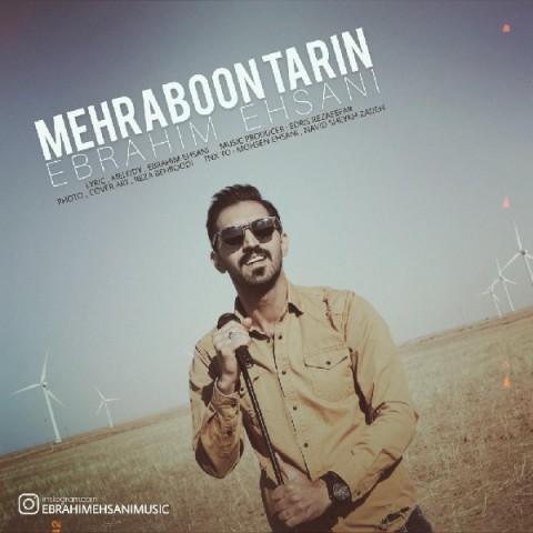 دانلود آهنگ جدید ابراهیم احسانی مهربون ترین