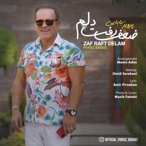 دانلود آهنگ جدید پرویز بابایی ضعف رفت دلم